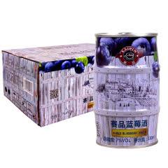 7度赛品蓝莓酒 易拉罐装蓝莓酒 甜型蓝莓酒 整箱330ml(12罐)