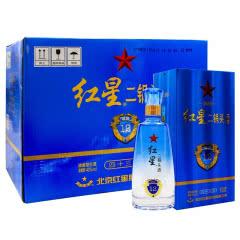 红星二锅头酒 蓝盒12 43度 清香型白酒 500ml*6瓶 整箱