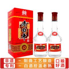 42°衡水衡记老白干红盒500ml(2瓶装)