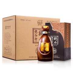 67°衡水老白干古法二十 500ml(4瓶装)
