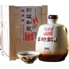 绍兴黄酒古越龙山2007老酒 十年陈花雕酒2.5L 5斤坛装