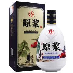 汾牌汾酒集团53度清香型原浆白酒475ml礼盒装 1瓶