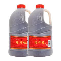 【品牌直营】塔牌绍兴黄酒福酒2.5L*2桶装半干型加饭酒10斤壶装花雕酒料酒自饮