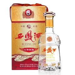 45度西凤酒6年陈酿六年 凤香型西凤酒 白酒礼盒装 婚宴酒 送礼酒 单瓶500ml