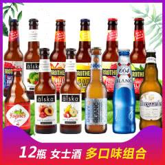进口女士水果味啤酒 福佳白 1664白啤 12瓶组合