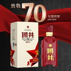 【新品首发】 53°国井致敬70 绵柔酱香白酒 480ml单瓶装