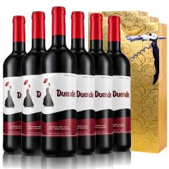西班牙原瓶进口德雯蒂干红葡萄酒红酒整箱送礼袋送海马刀750ml*6