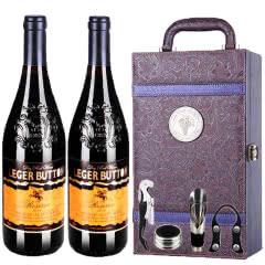 法国朗格巴顿原酒进口红酒赤霞珠干红葡萄酒凤尾礼盒装750ml*2