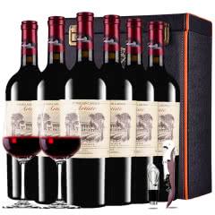法国进口红酒拉斐艺术家城堡干红葡萄酒波尔多AOP级红酒整箱红酒礼盒装750ml*6