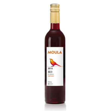 慕拉(MOULA)甜红葡萄酒自酿葡萄酒甜型冰红甜酒女士冰酒红酒果酒500ml