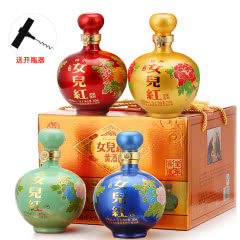 绍兴黄酒女儿红童年窖藏四色黄酒礼盒750ml*4瓶半甜型