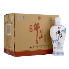 牛栏山二锅头 白酒整箱特价 北京清香型52度典藏十 500ml*6瓶