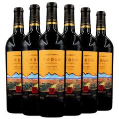 长城大漠风情赤霞珠干红葡萄酒13度750ml 6支整箱装