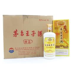 53°茅台王子酒公斤珍品 2012年份 1000ml(6瓶装)