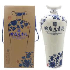 河南酒 赊店老酒元青花46度浓香型 1500ml 大坛装 礼盒 2瓶整箱装