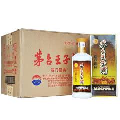 53度 茅台王子酒酱门经典500ml(6瓶整箱装 2018年)