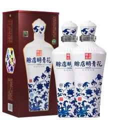 河南酒 赊店老酒青花瓷明青花46度500ml 浓香型白酒 46度2瓶