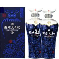 河南特产白酒 赊店青花瓷 元青花(10)赊店老酒 浓香型白酒 500ml 52度2瓶