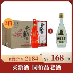 【歌德盈香】52°黄鹤楼酒更上层楼三楼500ml*2箱+54°黄鹤楼1993年500ml