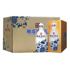 河南特产白酒 赊店老酒 青花瓷清青花52度浓香型白酒500ml 6瓶整箱装