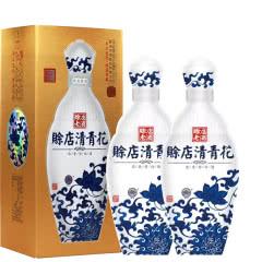 河南特产白酒 赊店老酒 青花瓷清青花52度500ml浓香型白酒 52度2瓶