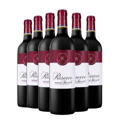 拉菲珍藏波尔多红葡萄酒750ml 6支装