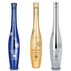 中国名仕之风 冰谷 冰酒 黄金酒+白金酒+蓝金酒 限量版375ml(3瓶装)