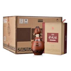 河南白酒仰韶彩陶坊地利酒(46度450ml)+(70度50ml)陶香型白酒 礼盒装6瓶整箱