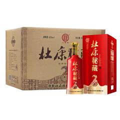 河南特产白酒 杜康酒 杜康秘藏秘3 浓香型白酒52度 500ml 6瓶整箱装