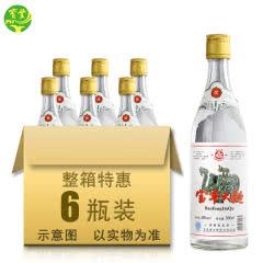 河南白酒 宝丰大象驮小象国产白酒39度整箱大曲500ml*6