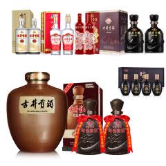 (15瓶)古井共享礼包