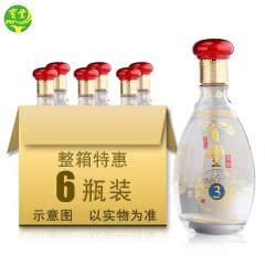 河南白酒  宝丰清香型酒清雅三品39度500ml*6粮食低度河南白酒