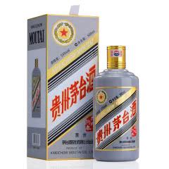 53度 贵州茅台 飞天  收藏酒生肖酒 戊戌狗年 500ml