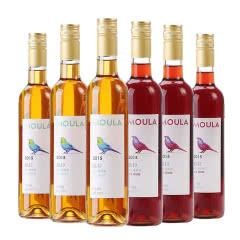 慕拉红酒冰酒白葡萄酒整箱6支装冰红冰白雷司令甜型酒赤霞珠红葡萄酒500ml*6