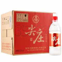 50°五粮液股份出品 尖庄酒PET 475ml*12瓶 塑料瓶浓香型