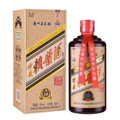 53°贵州茅台镇珍藏赖酱酒(A10)酱香型白酒单瓶500ml