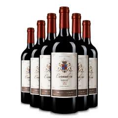 凯妮堡美乐红葡萄酒整箱750ml*6