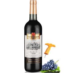 法国原瓶原装进口红酒 威尼拉菲干红葡萄酒750ml