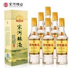 河南白酒 宋河粮液50度1988纪念酒475ml6瓶装浓香型白酒整箱