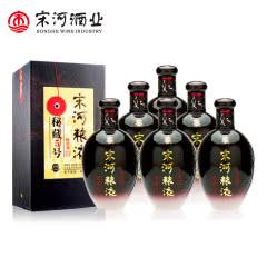 河南白酒 宋河粮液50度秘藏5号浓香型白酒整箱醇厚型480ml 6瓶整箱装