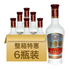 53°白云边珍藏品浓酱兼香型白酒500ml*6瓶整箱装