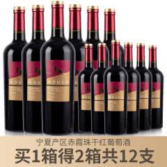 【买一送一】}慕拉红酒赤霞珠干红葡萄酒梅洛买一箱送一箱750ml*6支装