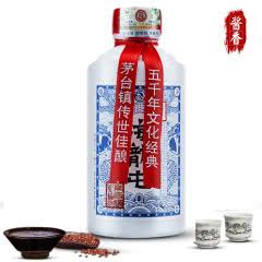53° 贵州 海龙屯 酱香型白酒125ml(小酒版)