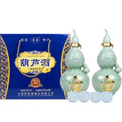 53°汾酒产地 葫芦酒清香型白酒 葫芦造型 瓷瓶酒 礼盒酒750ml*2