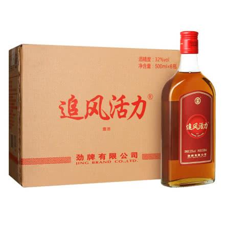 32°劲牌 中国劲酒 活力追风酒 500ml*6 整箱装