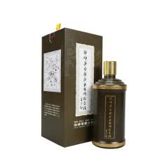 53°劲牌茅台镇酒业挂牌纪念酒500ml酱香型白酒