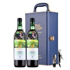 13.5度醉慕有机红酒2支装田园赤霞珠有机干红葡萄酒2瓶送礼750ml*2瓶礼盒装