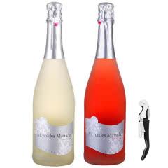 西班牙原瓶原装进口红酒起泡酒 桃红甜白葡萄酒女士气泡酒750ml*2组合