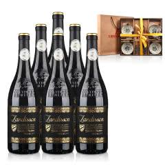 法国红酒法国原瓶进口AOP勆迪干红葡萄酒750ml*6+五洲海购高档餐具(定制版)(乐享)