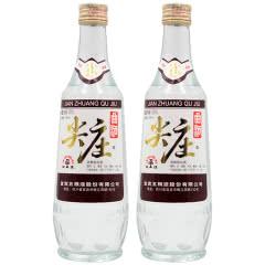 52°五粮液尖庄曲酒500ml*2(2014年)